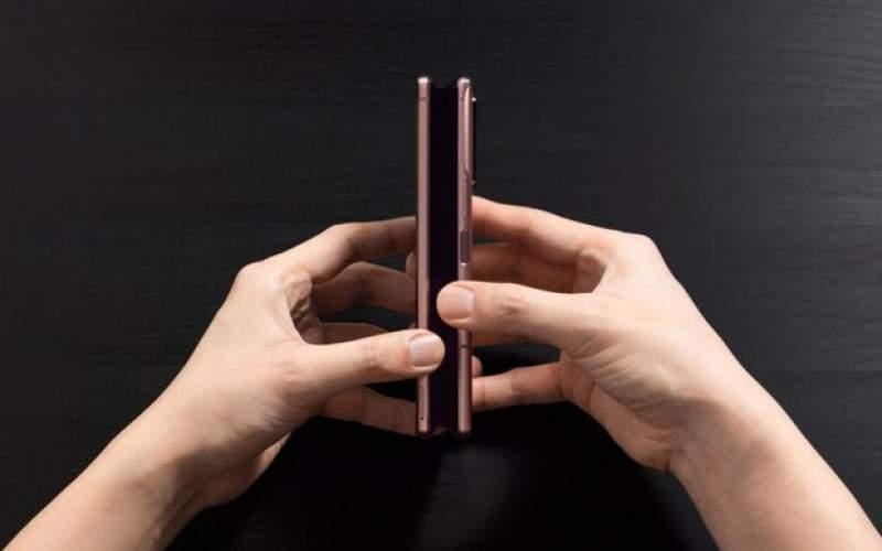 تولید موبایلی که از سه جا تا می شود