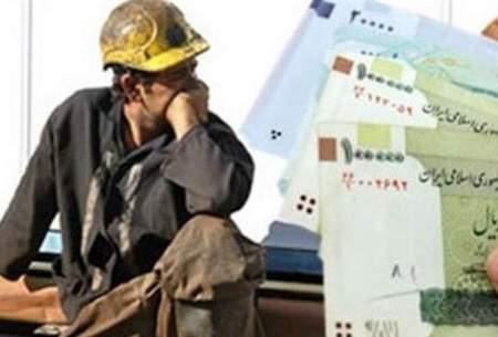حذف آموزش از سبد معیشت کارگران
