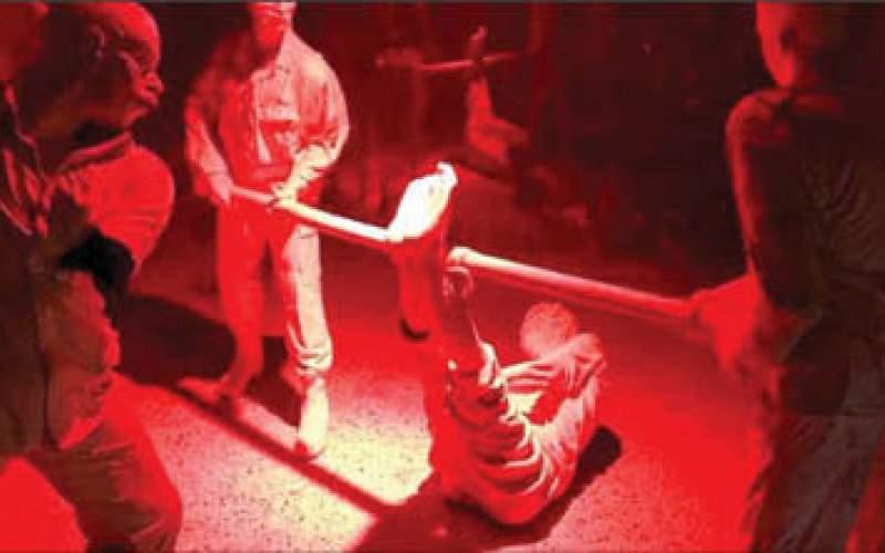 پرداخت پول برای دیدن شکنجه آنلاین!