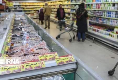 حداقل هزینه سبد خوراکیها؛ ۱.۸میلیون تومان