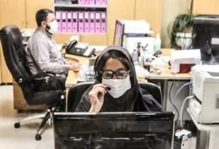ادارات استان به طور صد درصد تعطیل نیست