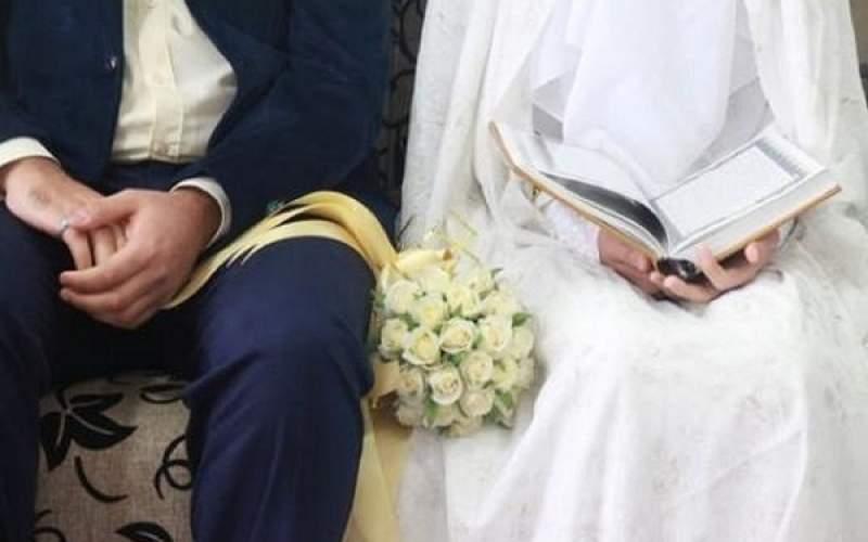 ثبت ۸۰ درصد ازدواجهای آذر ماه در ۹/۹/۹۹