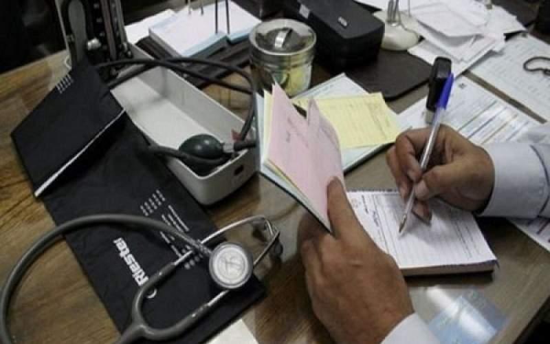 شرایط نسخه نویسی الکترونیک در مطب ها