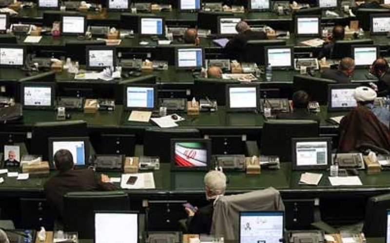 طرح مجلس برای لغو اجرای پروتکل الحاقی