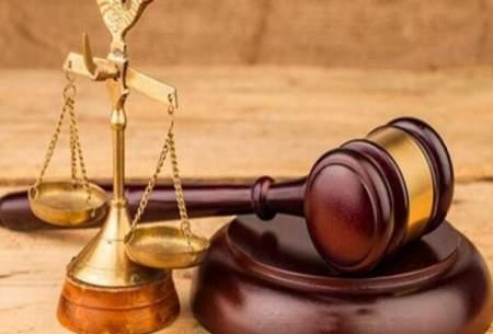 حکم جالب محکومیتِ یک تازه دامادِ متخلف