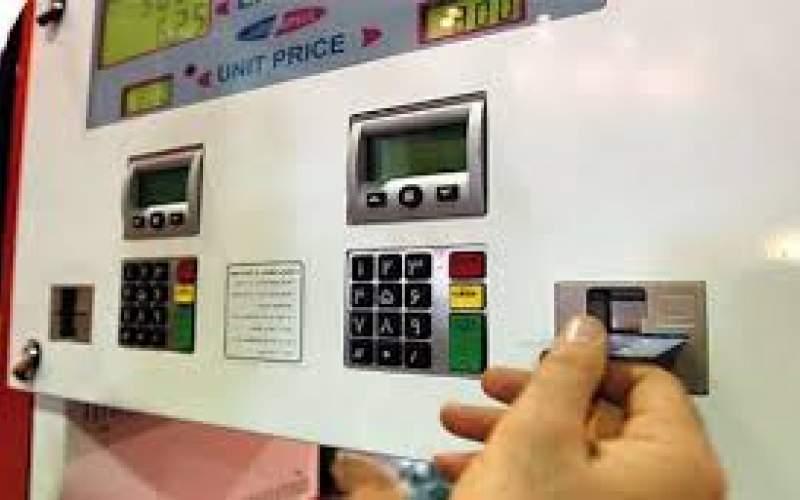 برندگان و بازندگان طرح اصلاح قیمت بنزین