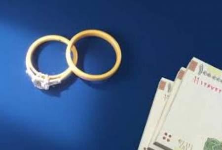 «وام ازدواج» ۷۰ میلیون می شود؟