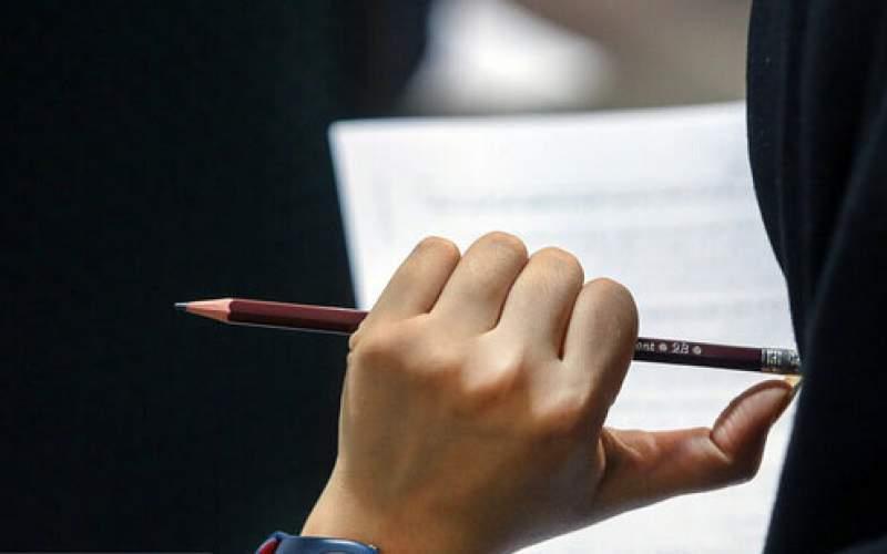 اعلام زمان برگزاری آزمونهای لغو شده علوم پزشکی