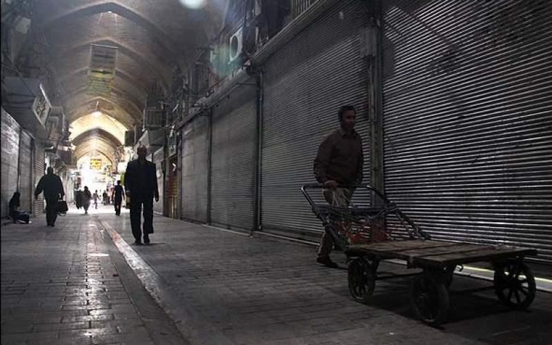 اقتصاد ایران توانایی تعطیلی چندهفتهای را ندارد