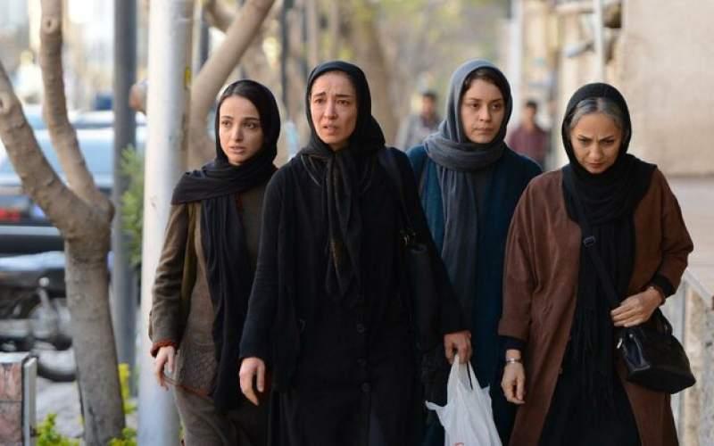 اکران آنلاین فیلمی با بازی سارا بهرامی