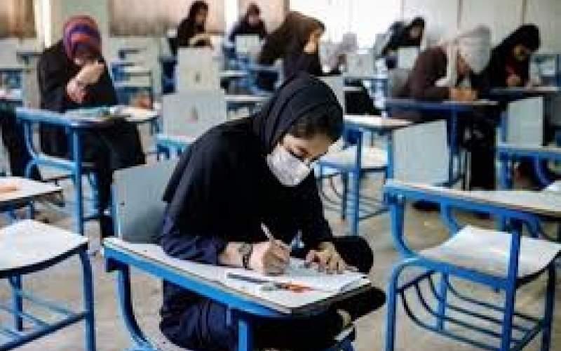 امتحانات دانشآموزان حضوری است یا مجازی