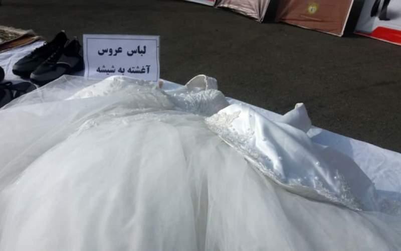 کشف یک لباس عروسِ آغشته به شیشه