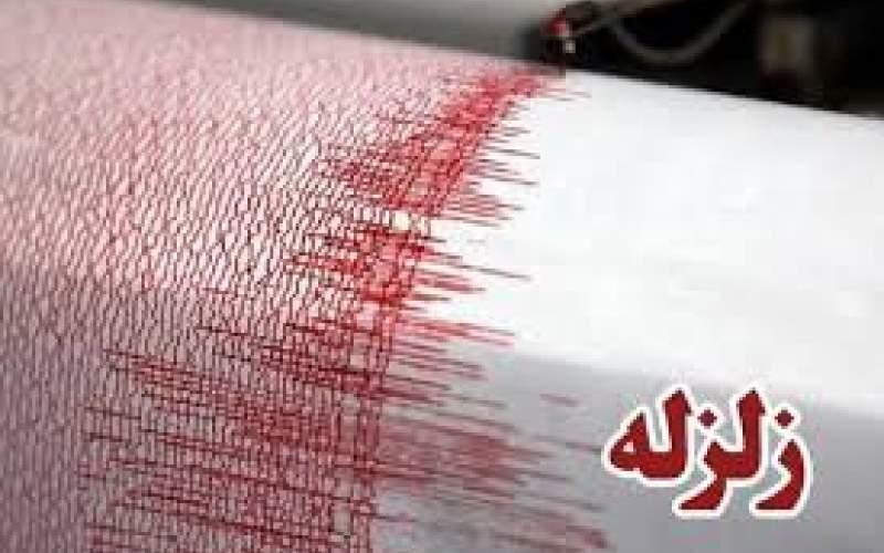 زلزله ۶.۳ ریشتری در مرز شیلی و آرژانتین