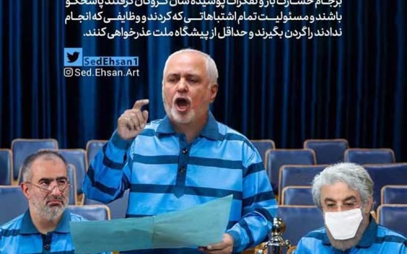 تصویرسازی از چهره مقامات دولتی در لباس زندان!