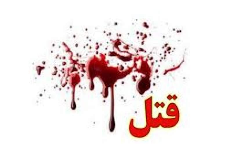 راز قتل مرد 37 ساله در خمین بر ملا شد