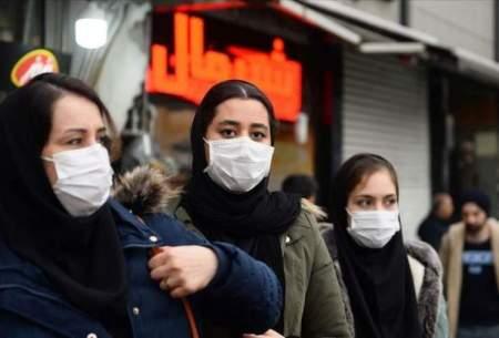 تهران به وضعیت نارنجی رسیده است؟