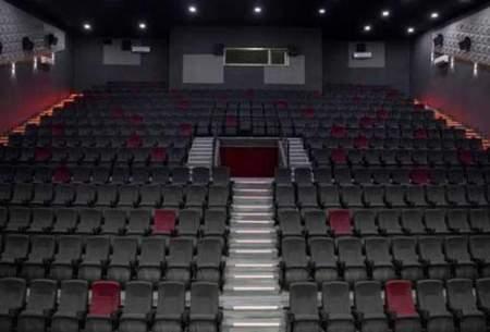 سینماها تا اطلاع ثانوی تعطیل است