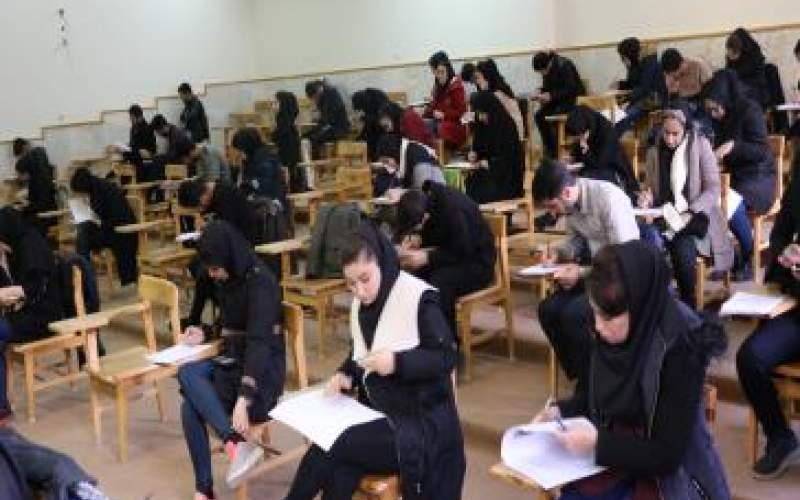 ادامه فعالیت غیرحضوری دانشگاهها بعد از کرونا