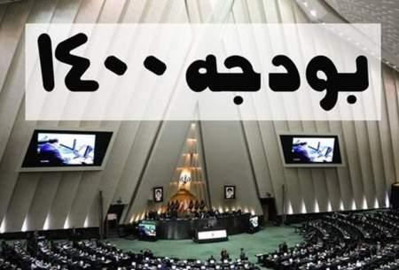 حساب ویژه دولت روی پول ملت