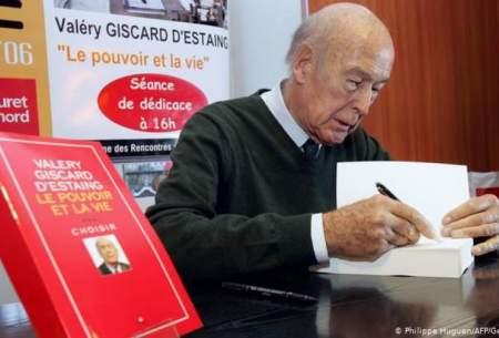 جوانترین رئیس جمهور فرانسه درگذشت