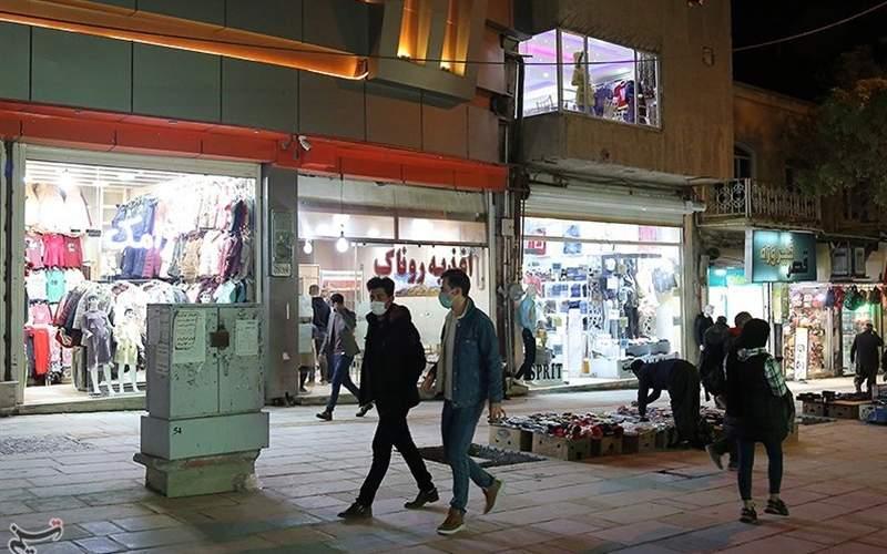 لیست مشاغلی که از شنبه ۱۵ آذر در تهران تعطیل نیستند