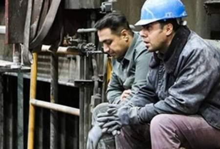 آیا روزی اخراج کارگران «غیرممکن» خواهد شد؟