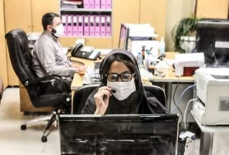 دورکاری ۵۰ درصدی کارمندان تهران از فردا