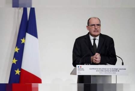 واکسن کرونا برای فرانسویها رایگان شد
