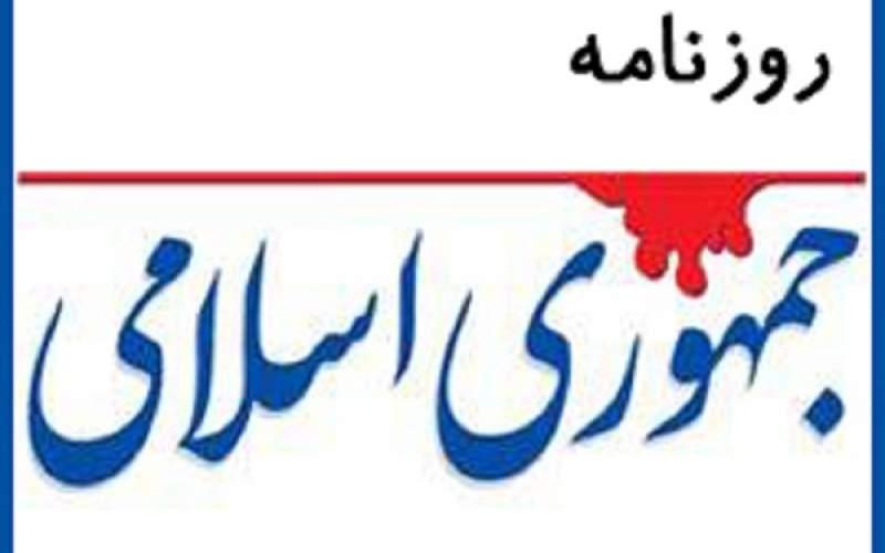 واکنش به اختصاص ردیف بودجه به بنیاد سردار سلیمانی