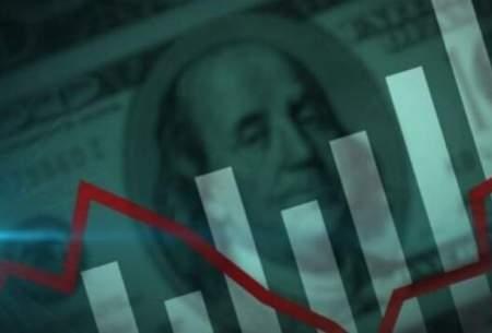 افت مجدد دلار در بازارهای جهانی
