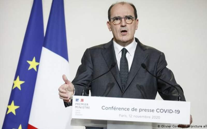 واکسیناسیون رایگان کرونا در فرانسه