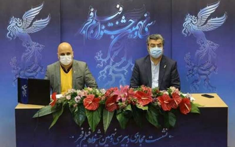 جشنواره فیلم فجر ۳۹، تماشاگر ندارد