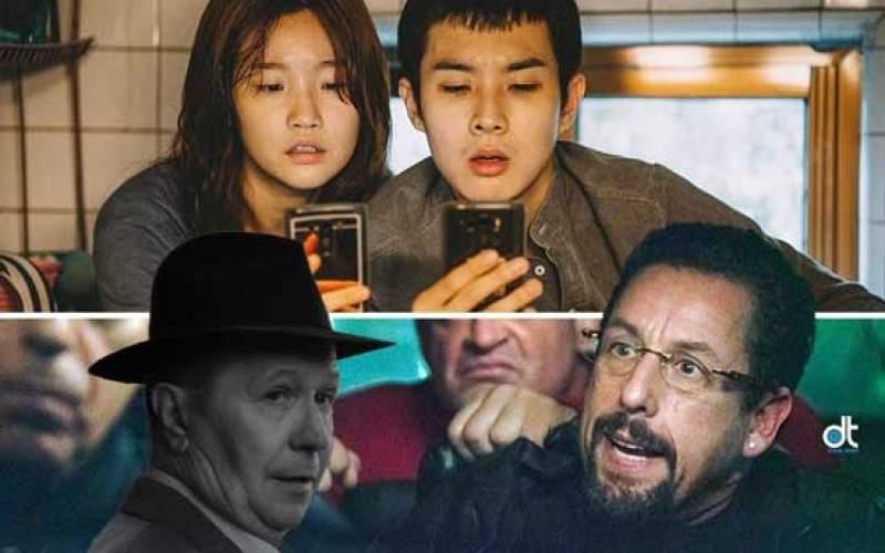 ۲۰ فیلم برتر سال ۲۰۲۰ به انتخاب «امپایر»
