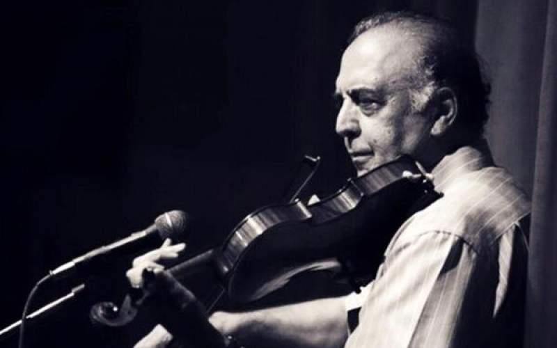 نوازنده پیشکسوت ویولن دار فانی را وداع گفت