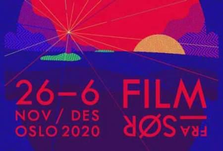 سه فیلم ایرانی از جشنواره نروژ دست پر آمدند