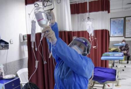 بستری ۹۵۱ بیمار کرونایی در مازندران
