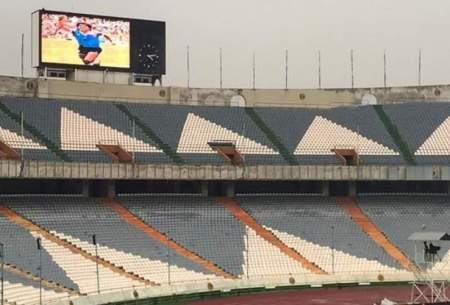 ادای احترام به مارادونا در ورزشگاههای ایران