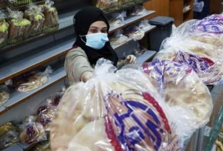 شورش نان در بیروت از ترس قطع یارانه