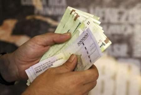 ارسال لیست دوم وام یک میلیونی به بانکمرکزی