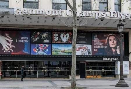 تعطیلی سینماهای فرانسه تمدید شد