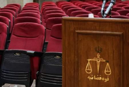 حکم جالب یک قاضی برای دو پزشک متخلف