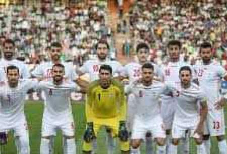خبر خوب برای تیم ملی فوتبال ایران