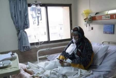 بستری ۸۹۹ بیمار کرونایی در مازندران