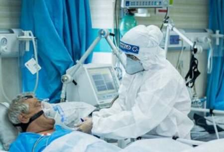 ۱۹۷ بیمار جدید مبتلا به کرونا در اصفهان شناسایی شد