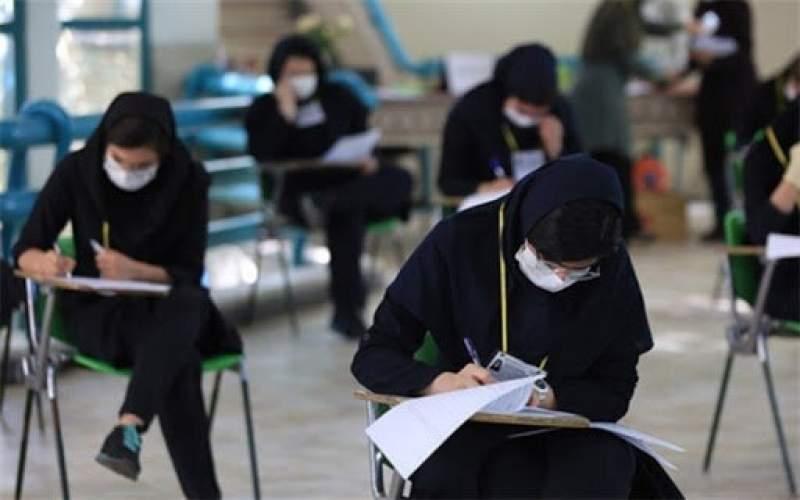 نحوه برگزاری و تاریخ امتحانات نهایی دیماه