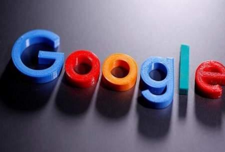 قطع سرویسهای گوگل در سراسر جهان