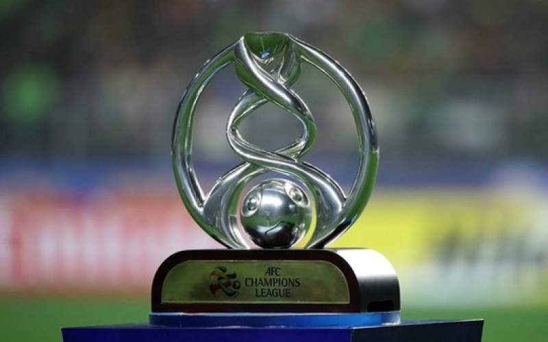 تعویق فینال لیگ قهرمانان آسیا تکذیب شد