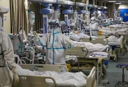 ۳۱۶ بیمار جدید مبتلا به کرونا در اصفهان