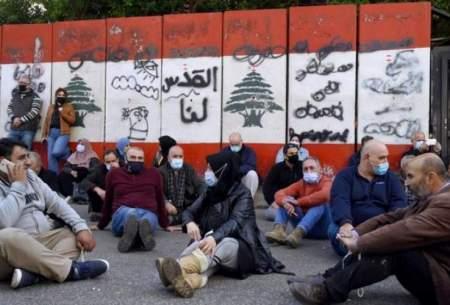 راهها برای تشکیل دولت لبنان به بنبست رسید