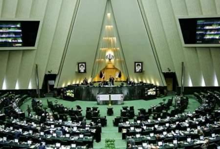 جزئیات بودجه هزار میلیاردی مجلس در مجلس